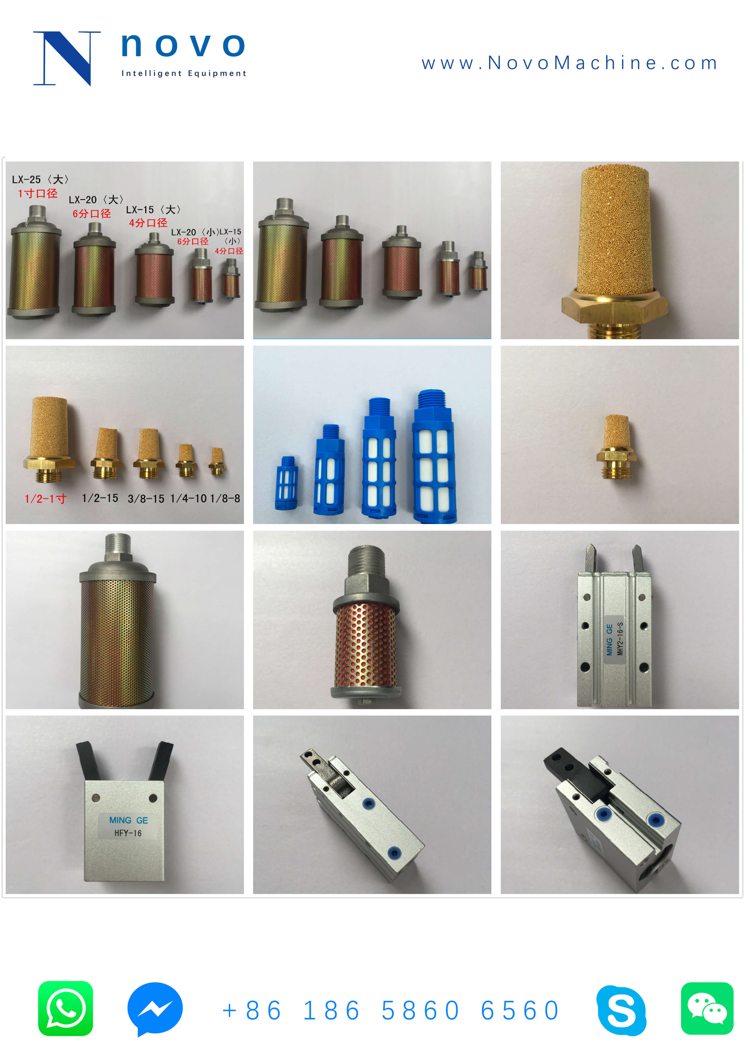 Silencer and robot hand spare parts for Novo PET bottle blowing molding machine