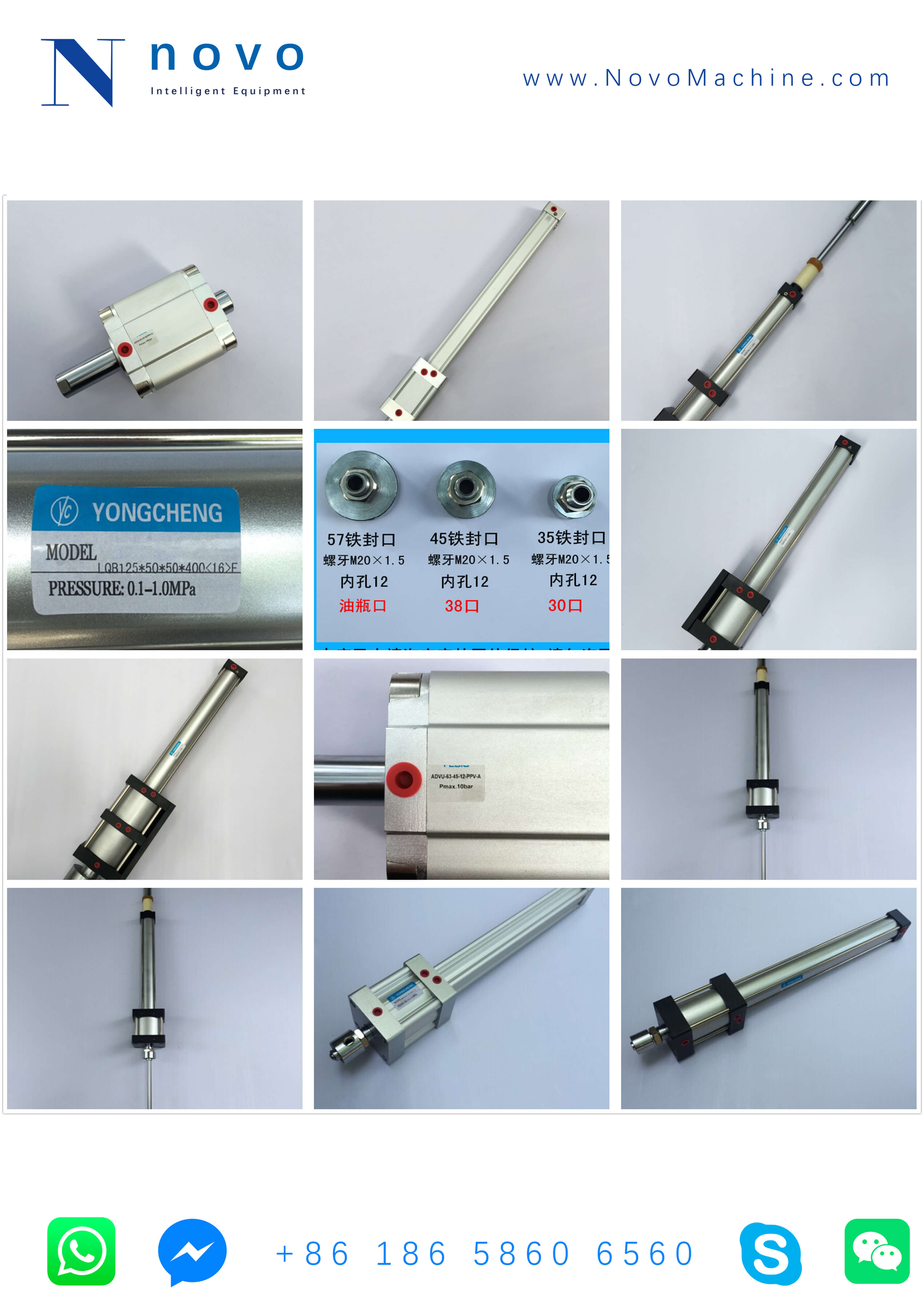 cylinder-spare-parts-for-Novo-PET-bottle-blowing-molding-machine